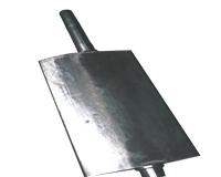 Turbine Adjusting Wing
